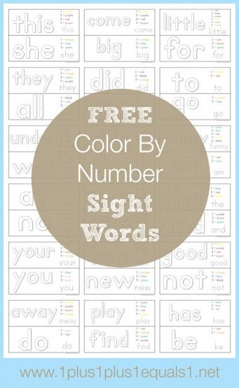 Color by Number Sight Words | Lengua, Lilas y Pecas