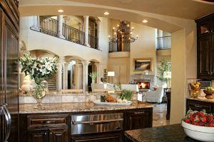 Merveilleux Modern Luxury Kitchen
