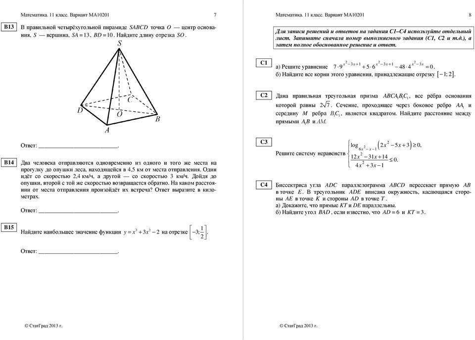 Решебник рабочая тетрадь по английскому языку 5-6 страница 18 номер19 класс биболетова