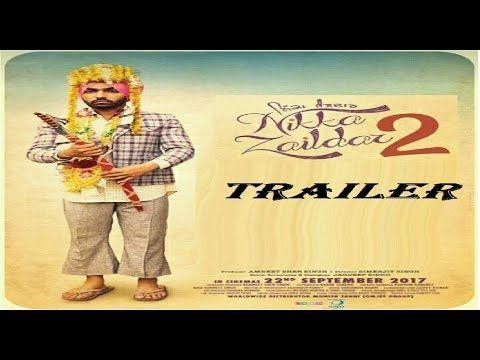 Nikka Zaildar 2 Announcement Ammy Virk Youtube Movies