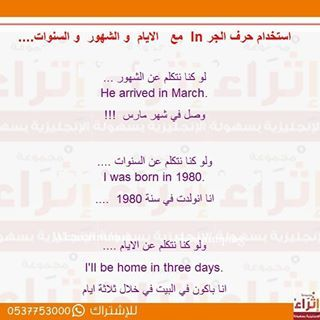 Instagram Photo Feed Learn English English Book Learning Arabic