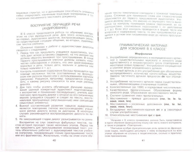 Олимпус история осенняя сессия 2018 6 класс