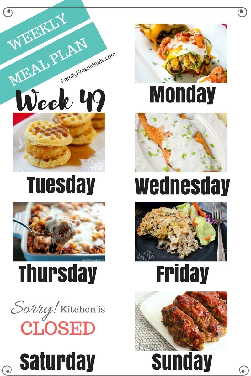 Welcome back to another easy weekly meal plan week 49