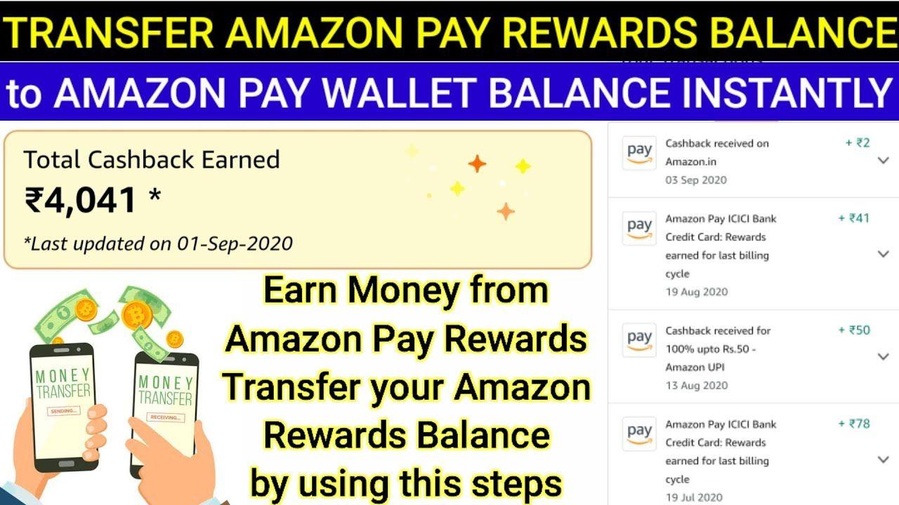 Transfer Amazon Pay Rewards To Amazon Pay Wallet Earn Money From Amazo Earn Money Earnings Online Earning