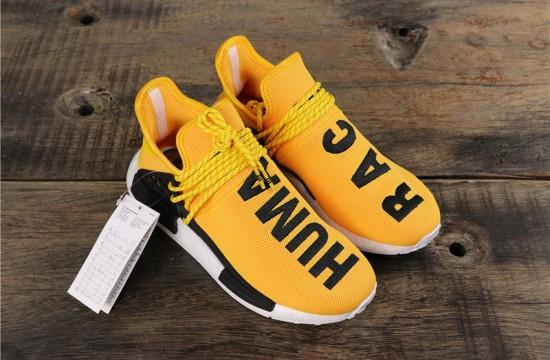 Pharrell x NMD Human Race 'Yellow