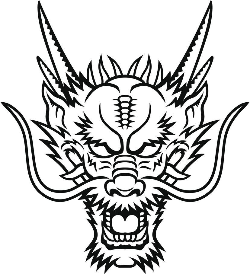 Dibujos De Dragones Para Tatuajes Cuerpo Y Arte Tatuajes De Dragon Chino Tatuaje De Dragon Tatuajes Dragones