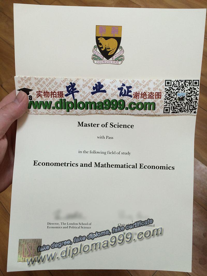 QQ/WeChat:648998850,出售伦敦政治经济学院毕业证,制作伦敦政治