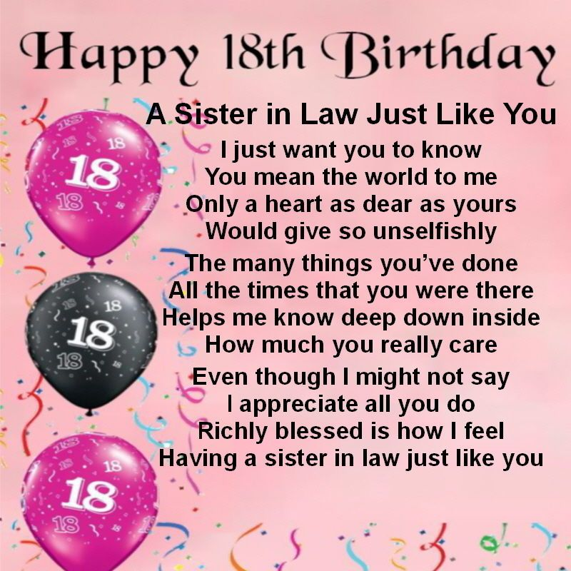 Sister In Law Poem, 18th Birthday