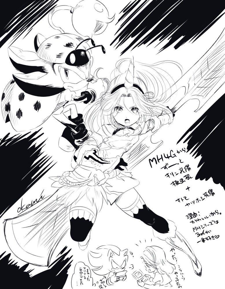 Anime maria robotnik shadow the hedgehog shadow and
