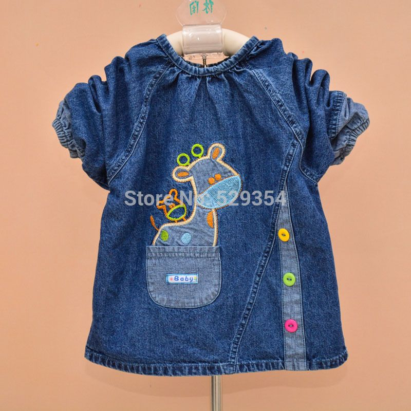 Cheap clothes warmer, Buy Quality clothes safety directly from China ...