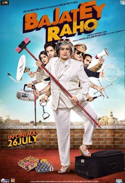 Nagin Bajatey Raho 2013 1080p Full Hd Avijatrik Exclusive Amader Forum Hindi Movies Hindi Movies Online Full Movies