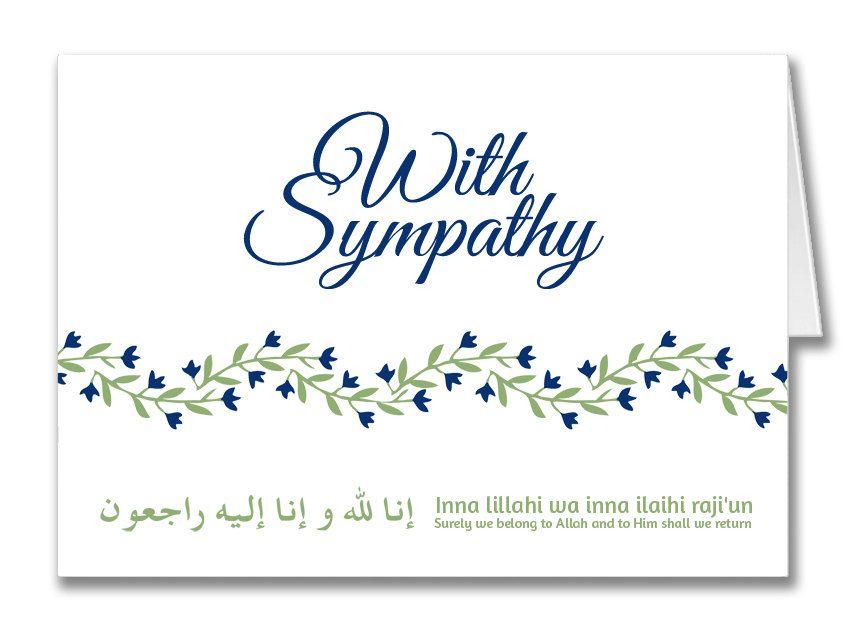arabic islamic sympathy card instant download 5x7 card by incharmsway