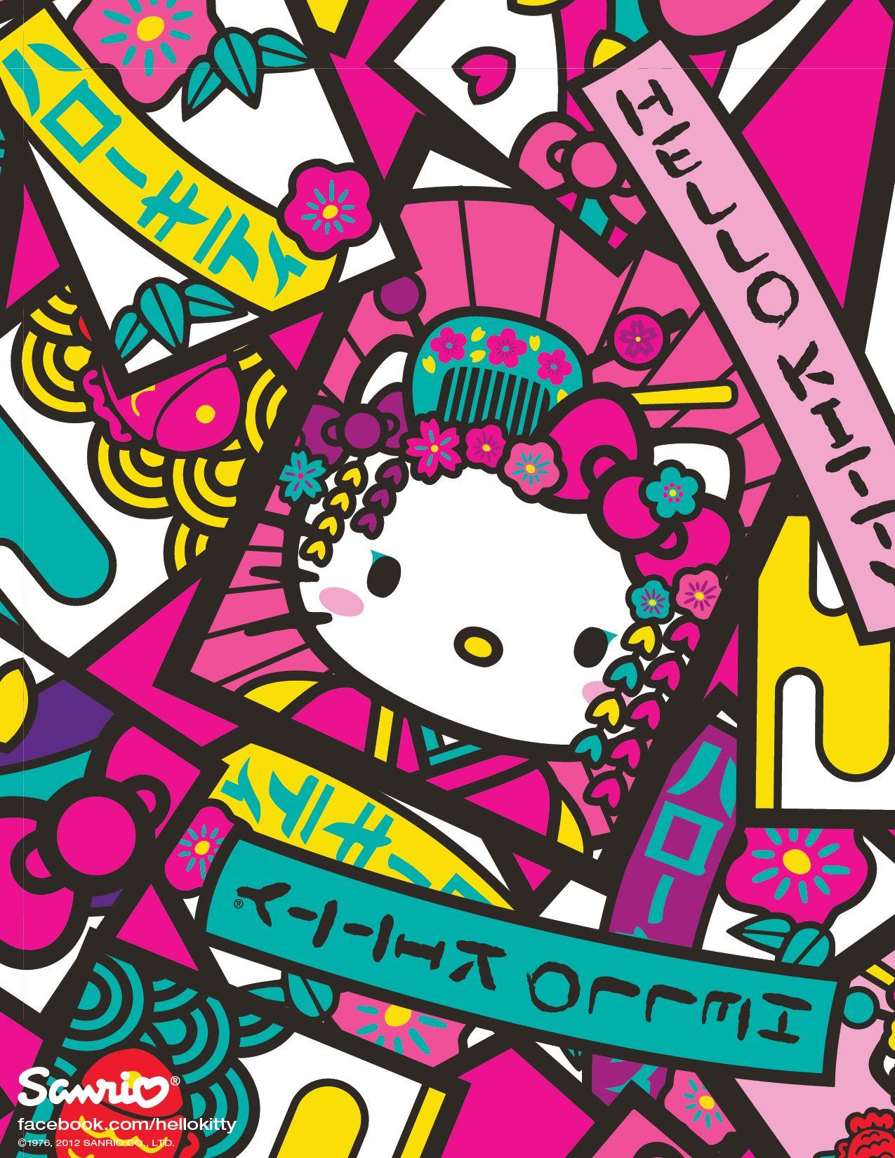 Most Inspiring Wallpaper Hello Kitty Facebook - 7913b0847eaa5286c9e344e0b1d7b395  Gallery_878490.jpg
