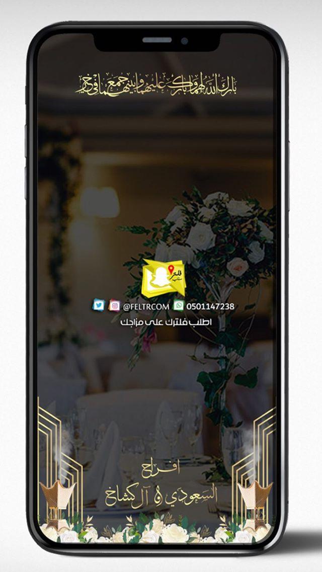 Stories Instagram Gold Poster Samsung Galaxy Phone Whatsapp Message