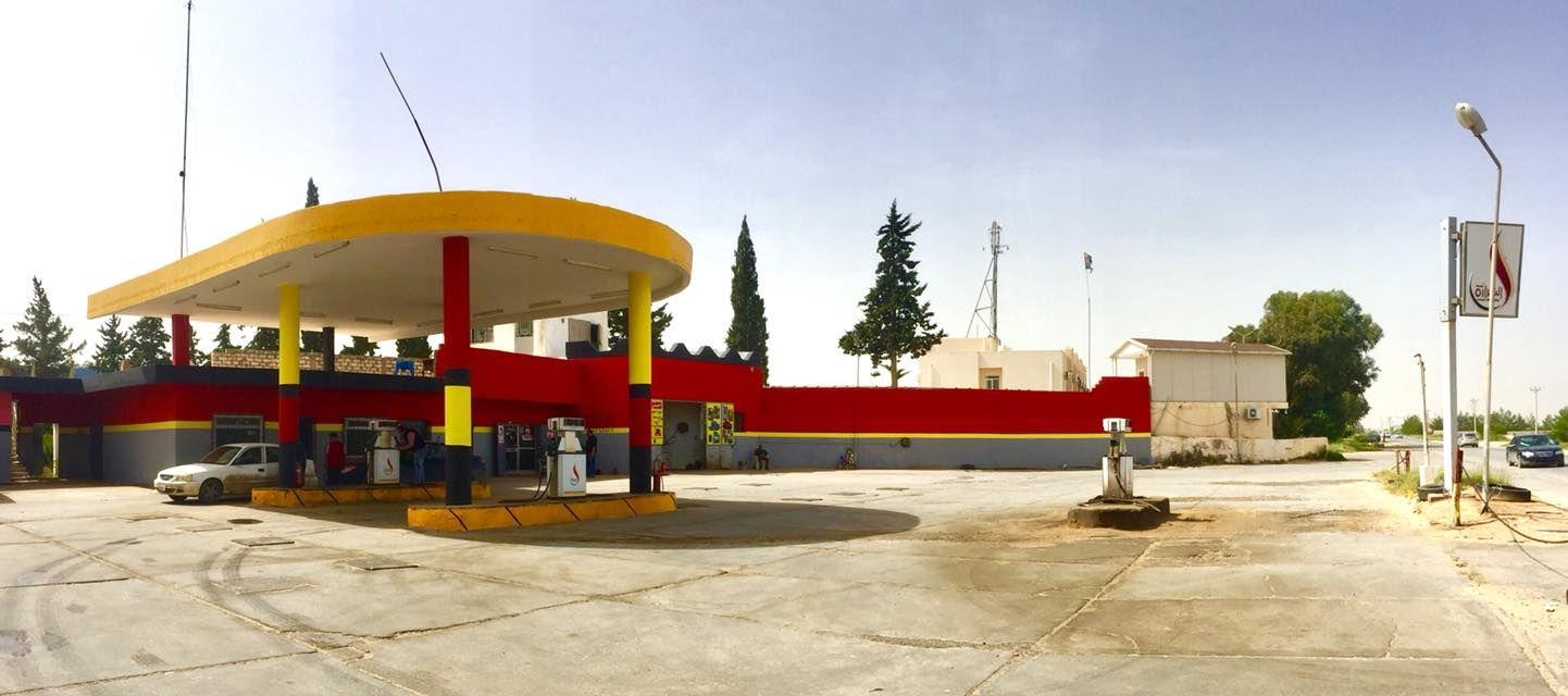 محطات وقود الشركة Patio Umbrella Outdoor Decor Patio
