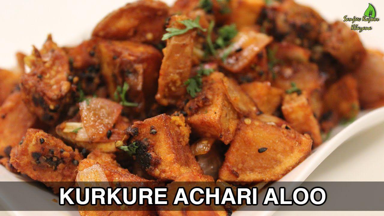 Kurkure achari aloo vegetarian indian recipes sanjeev kapoor kurkure achari aloo vegetarian indian recipes sanjeev kapoor khazana forumfinder Gallery