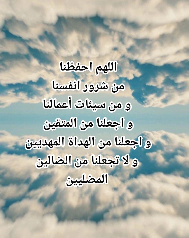 Pin Oleh Khadijah Ibrahim Di Dua