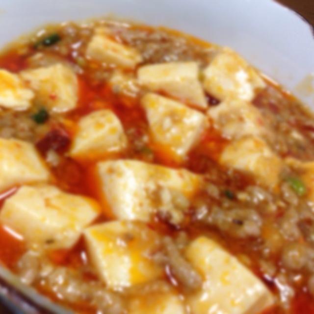 昔懐かし調理実習で作った麻婆豆腐のレシピをひっぱりだしてきました。  調理実習の時は美味しかったな 笑  調理時間45分 - 7件のもぐもぐ - 麻婆豆腐 by shiloharinezumi