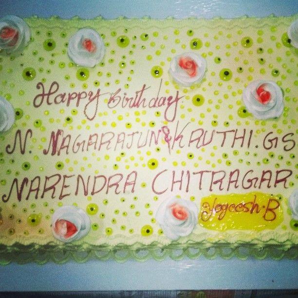 Birthday Cake Happy Birthday Kruthi Narendra Yogesh Nagarajan