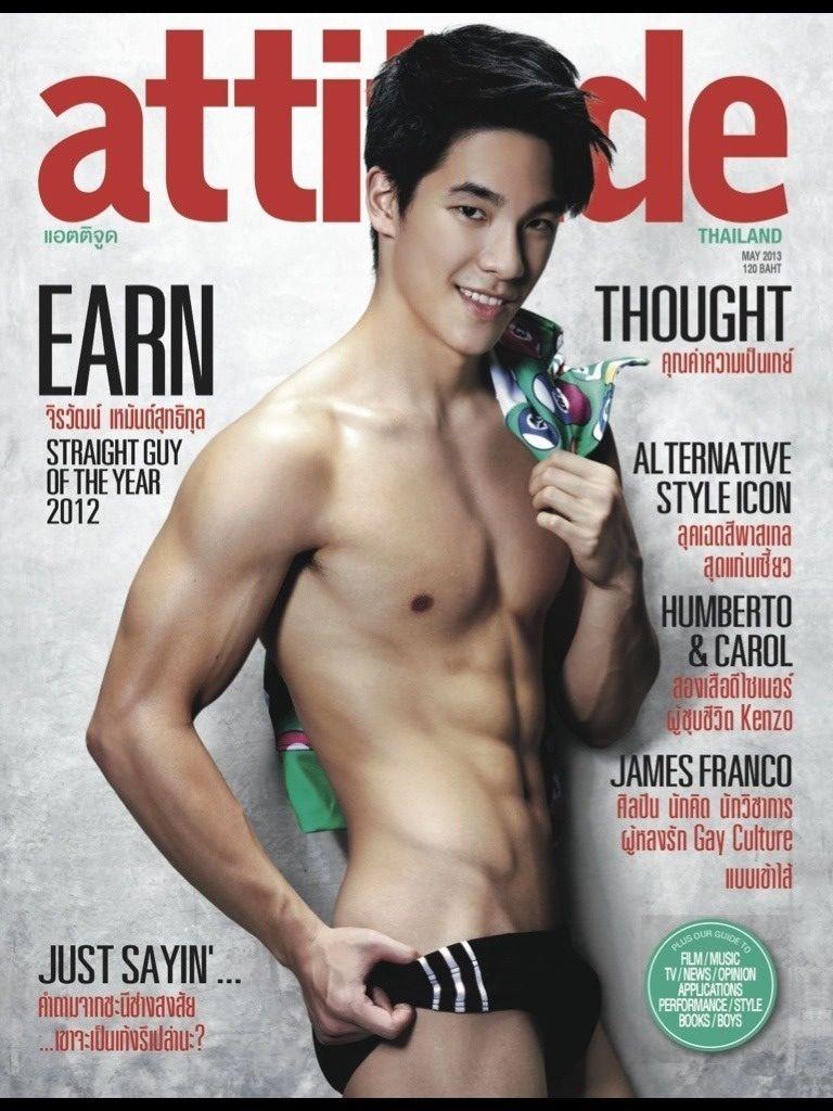 Thai male model magazine