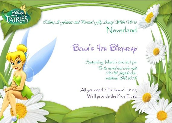 Download Now Tinker Bell Birthday Party Invitatiion Ideas Tinkerbell Invitations Party Invite Template Tinkerbell
