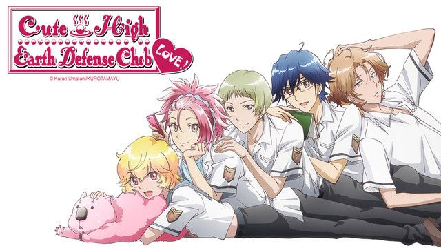 """Cute High Earth Defense Club LOVE!"" is a weird name for an equally weird show. It's also one of the very few Anime I liked from the very beginning. It's strange, but charming, weird, but funny and...  #CuteHighEarthDefenseClubLOVE! #Anime #Review"