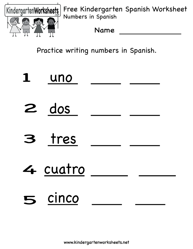 Printable kindergarten worksheets printable spanish worksheet spanish number worksheet free kindergarten learning worksheet for kids robcynllc Images