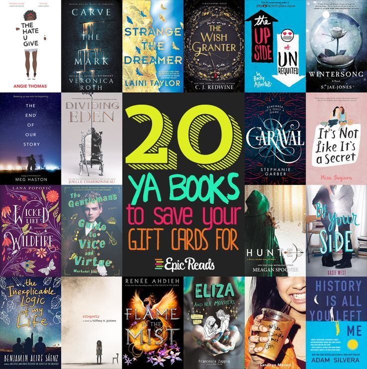 20 Ya Books Worth Saving Your Gift Cards For In 2017 By -2628