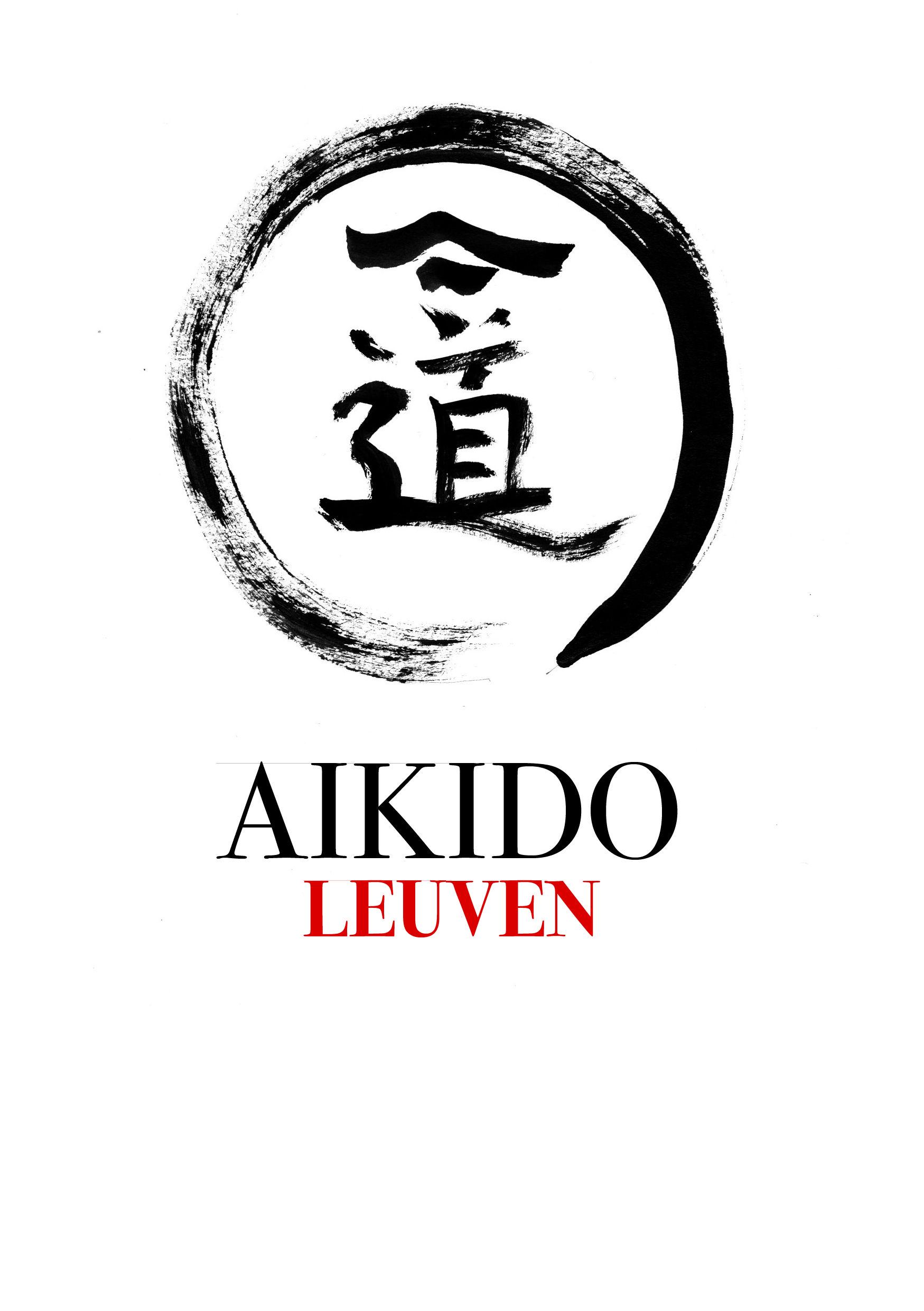 Pin Crest Ontwerp Aikido Waldvögel van Grafisch op Leuven