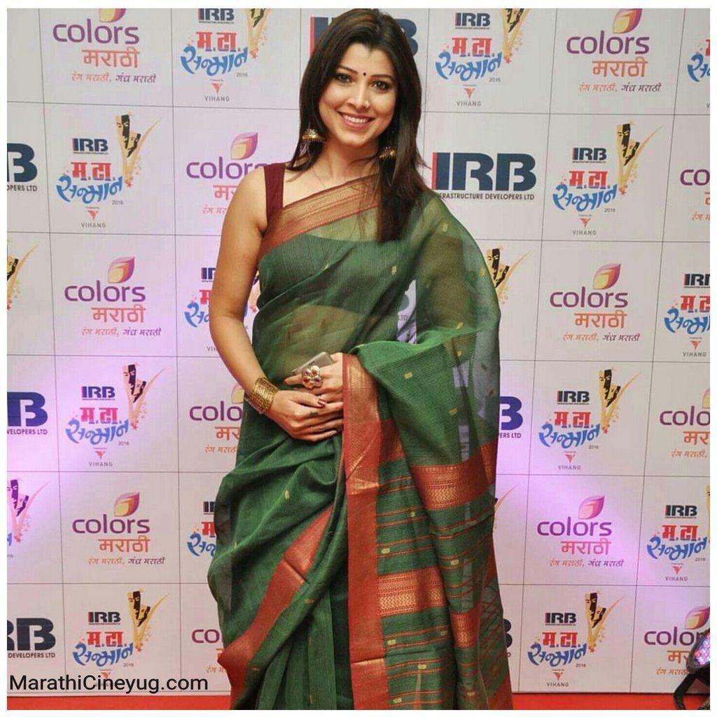Marathi Cineyug Marathicineyug Fashion Design Clothes Bold Outfit Fashion