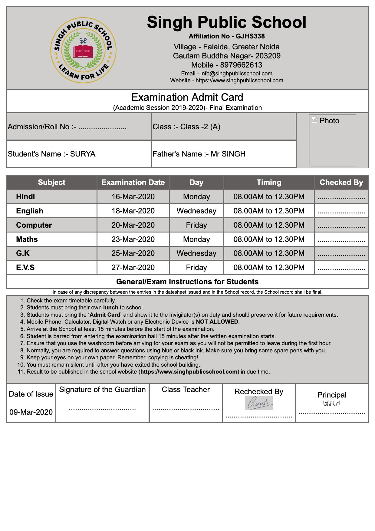 School Admit Card Template Learning For Life Templates Public School
