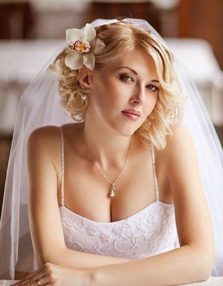 Short Bridal Hairstyles With Veil Best Short Hair Styles
