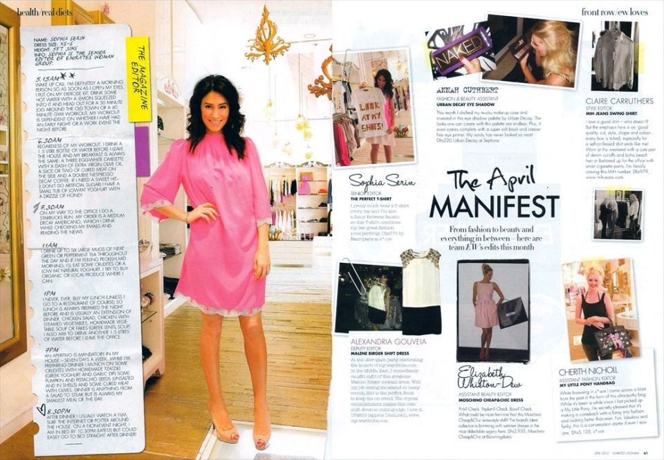 "The beautiful @sophia_serinEW from @EW_Magazine wearing the ""Retro Tunic"" in neon coral <3"