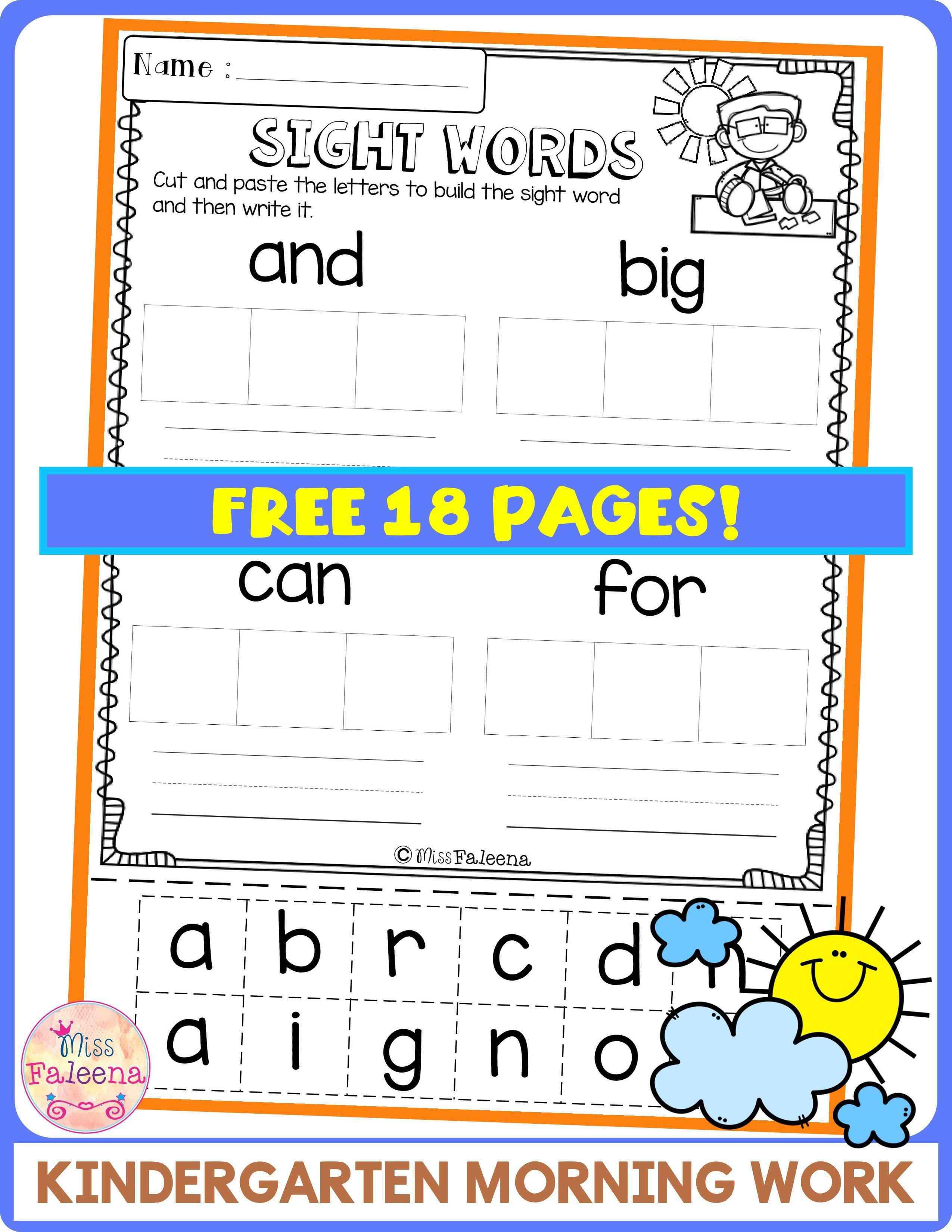 Free Kindergarten Morning Work In