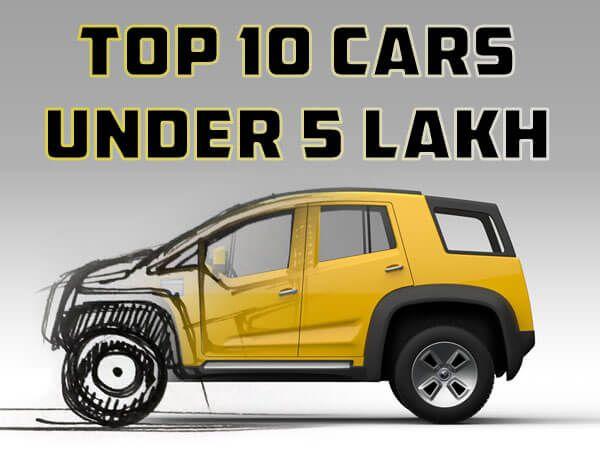 Top 10 Cars Under 5 Lakh Maruti Suzuki Cars Car Budget Cars