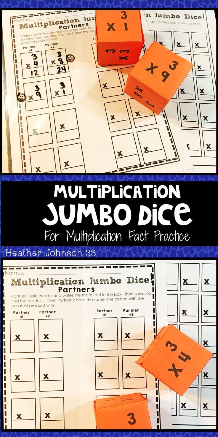 Multiplication Fact Practice: Jumbo Dice | Multiplication facts ...