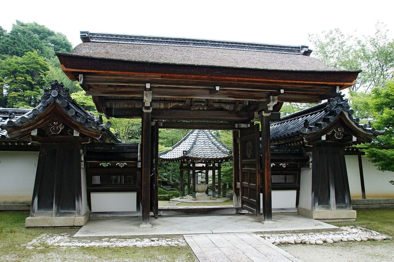 Saikyoji in Sakamoto