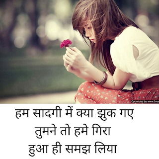 Pin By Nandni On Aadarsh Sad Quotes Heart Touching Love Quotes
