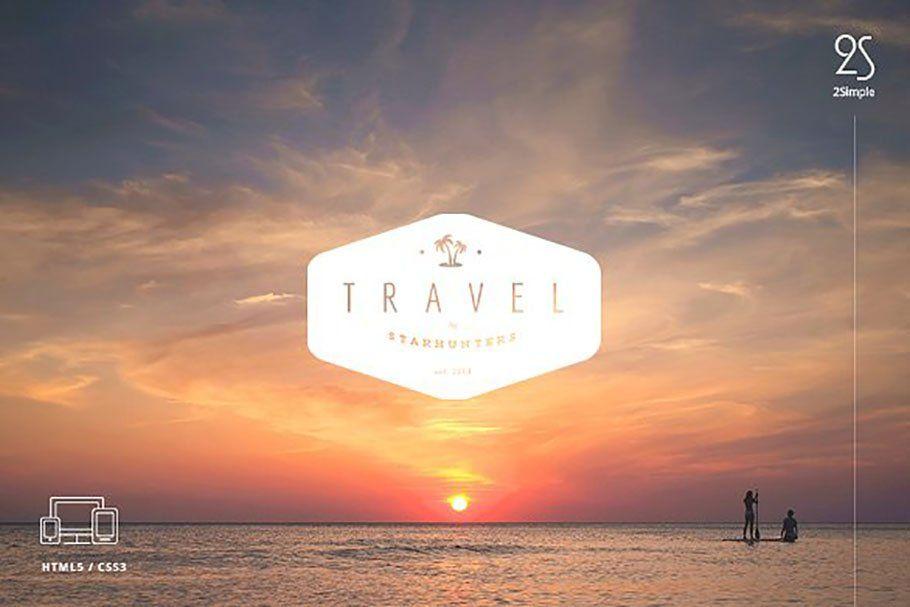 2Simple Travel Coming Soon Template (с изображениями)
