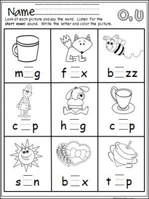 Phonics Vowels Worksheets And No Prep Printables Phonics Printables Vowel Worksheets Phonics Kindergarten