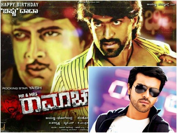 Ramachari picture song