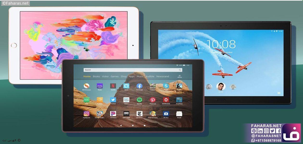 دليلك الى أفضل 6 أجهزة تابلت لوحي أندرويد لعام 2020 In 2020 Cheap Tablet Tablet Best Android Tablet