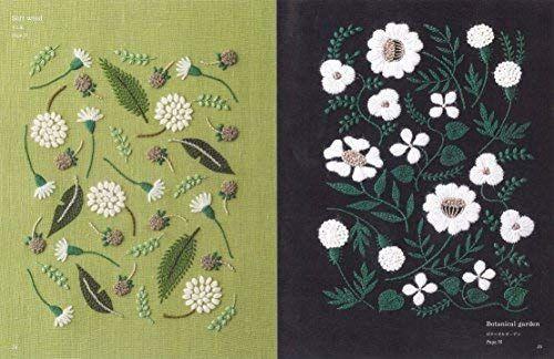 5 つの 糸 で 楽しむ 植物 と 模様