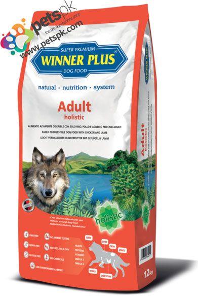 Winner Plus Adult Gluten Free Holistic Dog Food Dog Food