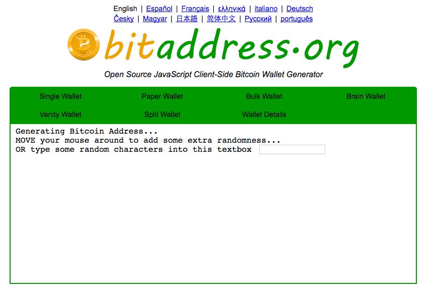 Bitaddress bitcoin mining
