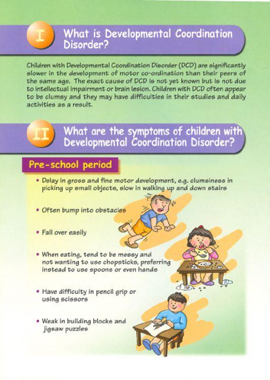 developmental coordination disorder ball morven