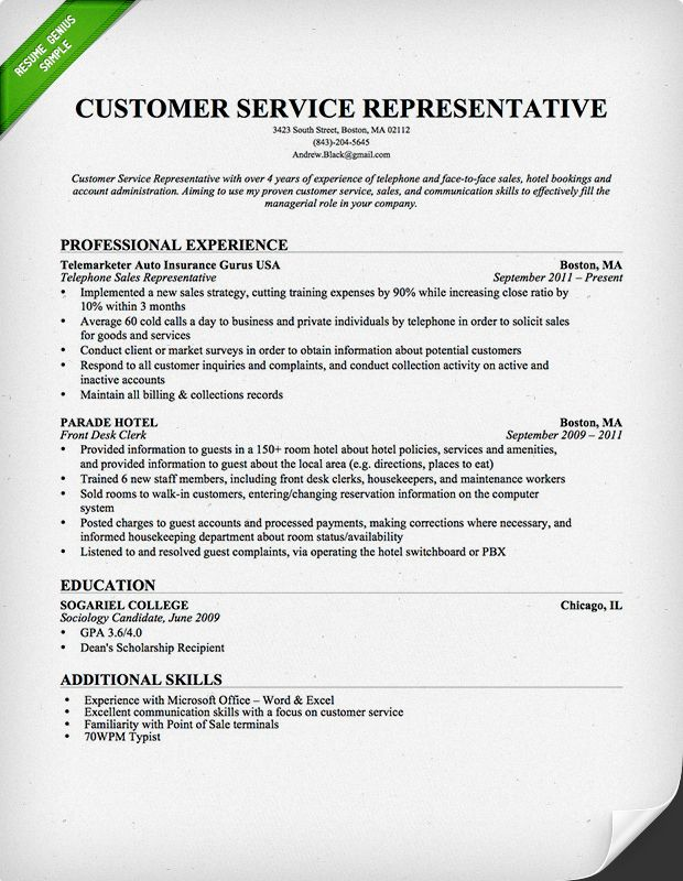 Customer Service Representative Resume Template For Download Free