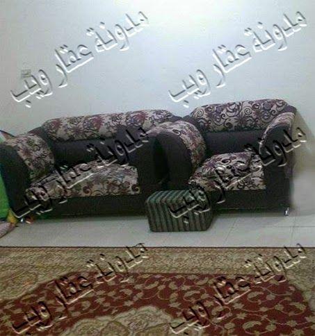 شقة للايجار فى جدة منطقة راقية الايجار بسعر مميز لدواعى السفر Sectional Couch Couch Home Decor