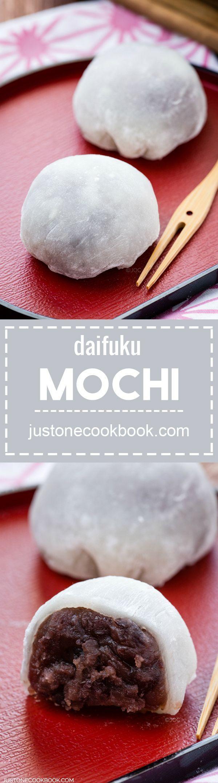Daifuku Mochi (大福餅) | Easy Japanese Recipes at http://JustOneCookbook.com