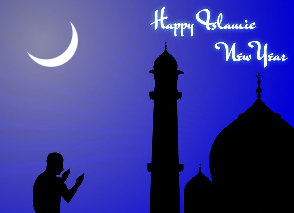 Charming TOP 10 ISLAMIC NEW YEAR WISHES HD IMAGES